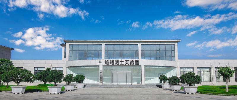 测土实验室 (2)-1.jpg